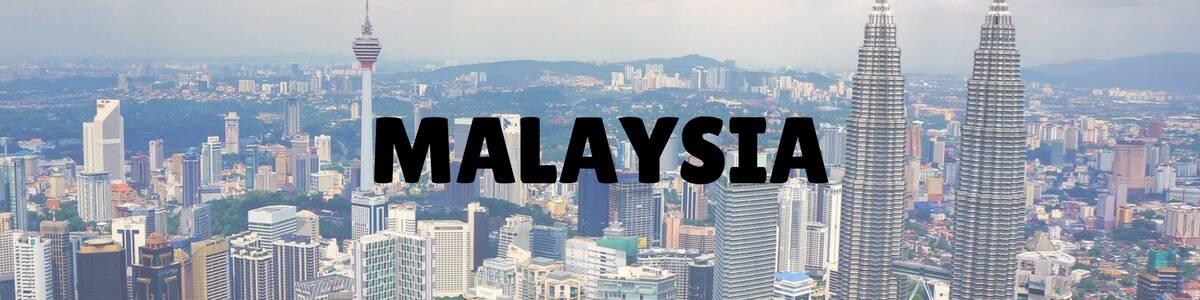 Malaysia Link Tile