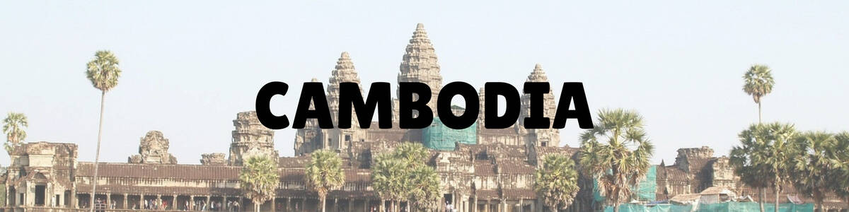 Cambodia Link Tile