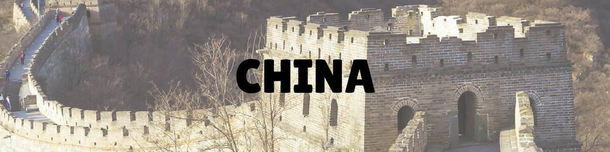 China Link Tile