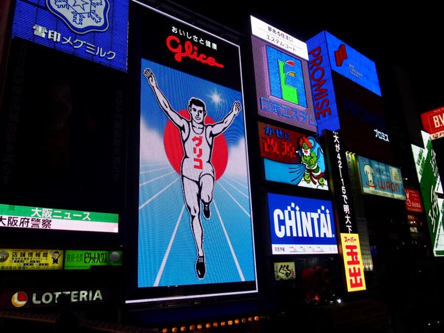 Things to do in Osaka - Dotonbori neons