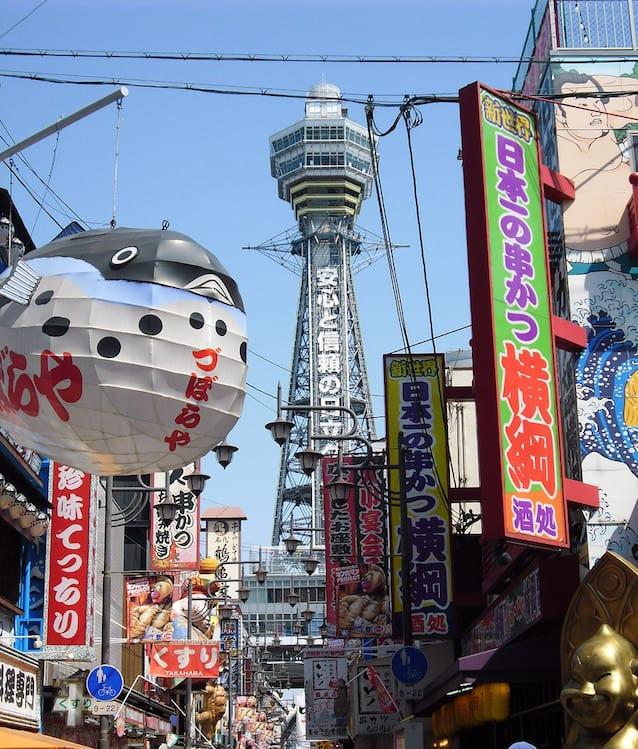 Osaka Japan Guide - Tsutenkaku