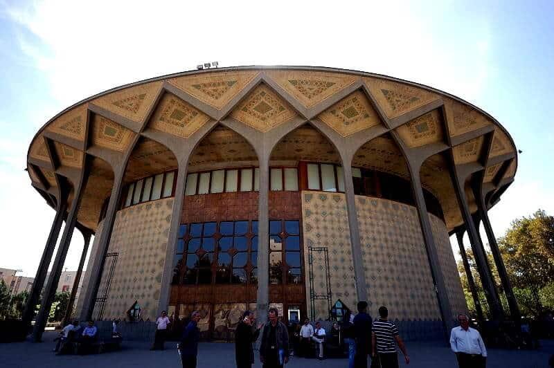 tehran city theater