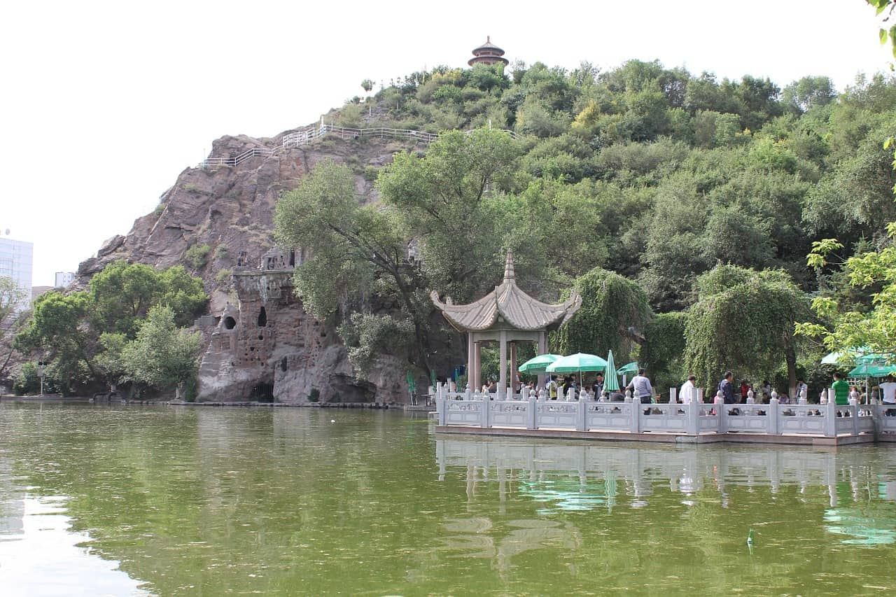 Urumqi China