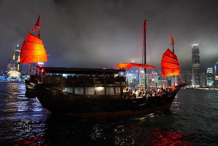 Aqua Luna Junk Boat