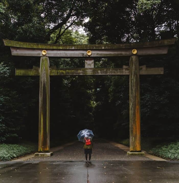 Meiji Jingū Honden, Shibuya-ku, Japan. Meiji Shrine.