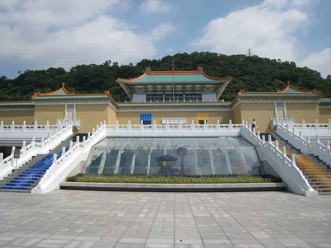 National Museum Taiwan