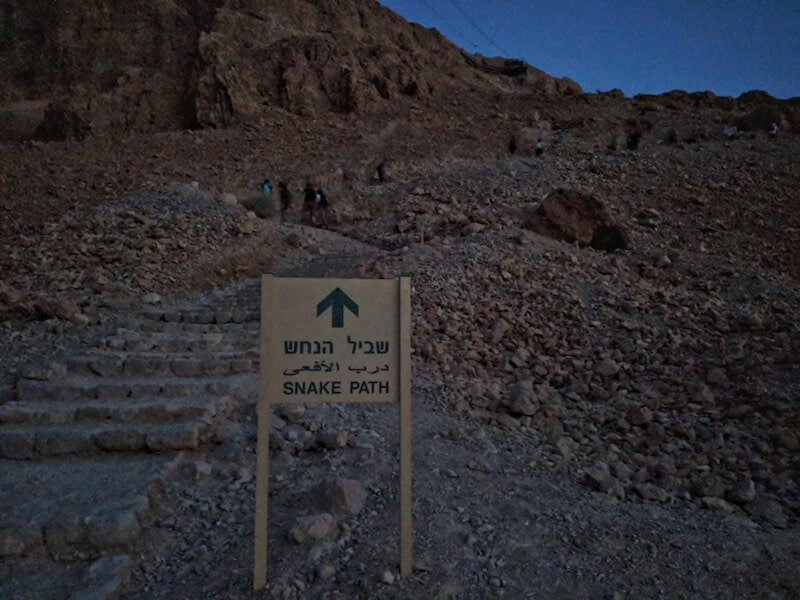Hiking Masada Snake Path at Sunrise