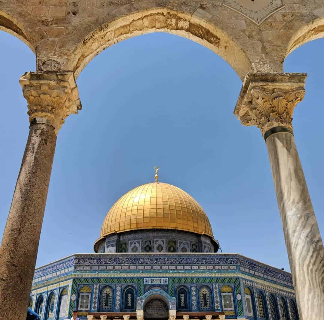 Dome of the Rock Jerusalem