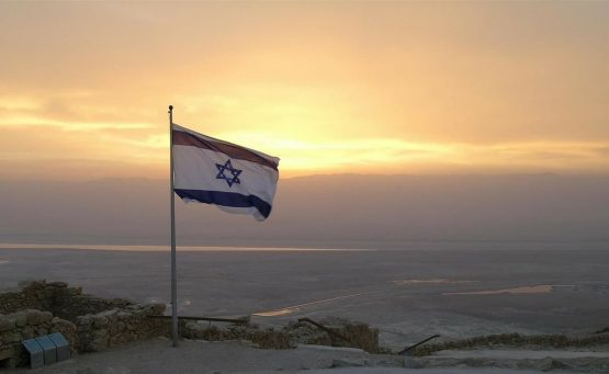Top Israel Travel Tips to help you navigate your visit