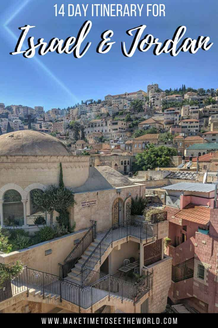 Tour Israel - a 2 week Itinerary