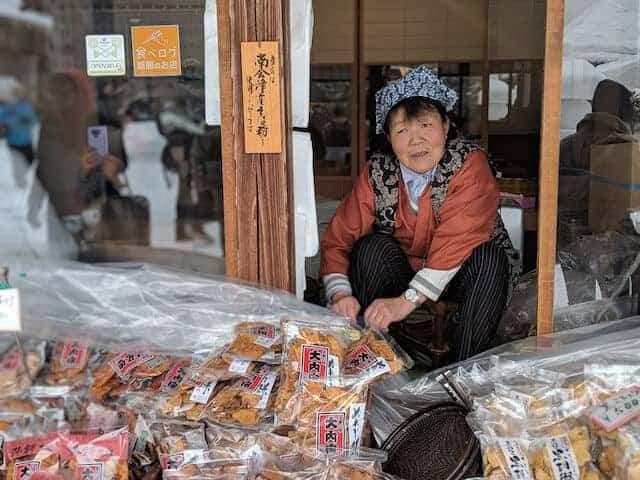 Ouchi-Juko Shop Keeper