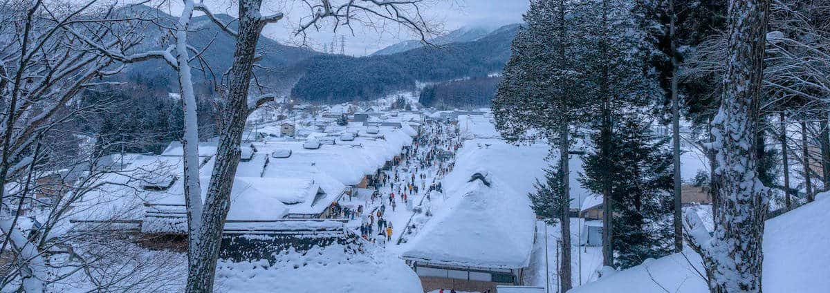 Ouchi-Juko Village in Tohoku Japan