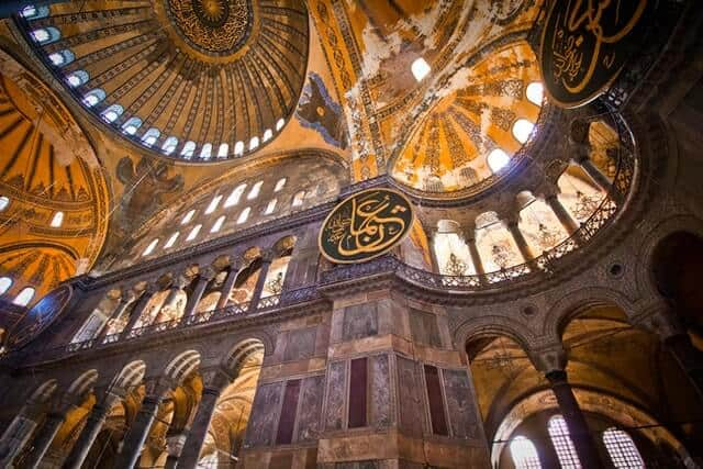 Looking up towards the domed ceilings of the Hagia Sofia