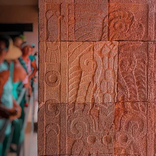 Mexican carvd wall art in a museum