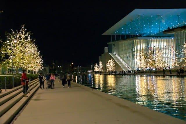 Stavros Niarchos Foundation lit up at night
